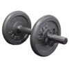 adjustable spin lock dumbbells by Renouf fitness®